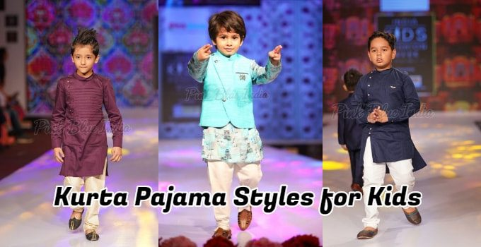 8 Different Kurta Pajama Styles for Kids on Wedding Party