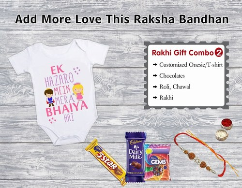 Buy Rakhi Gift Combo for New Born Baby Girl, Boy