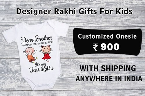 Personalised Rakhi Gifts for Kids Brother and Baby Sister