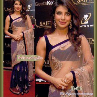 Beautiful Actress Priyanka Chopra Light Gold Net Saree-0