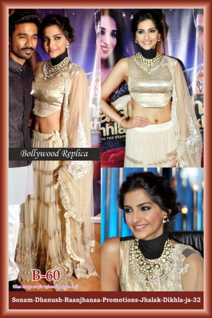 Fashion Frenzy Actress Sonam Kapoor in off White Shimmer Net Lehenga-0