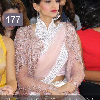 Buy Online Sonam Replica Pink Net Saree-0