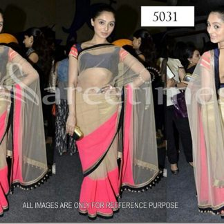 Beautiful and Nicely Done Brownish Cream and Pink Designer Saree-0