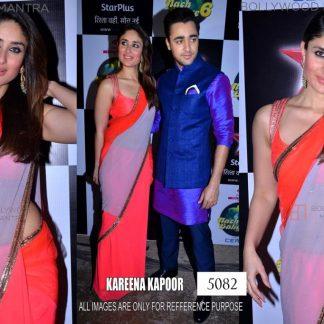 Kareena kapoor is Looking Gorgeous in Saree in Nach Baliye-0